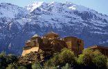 Kasbah du Toubkal Foto Faut 156x100
