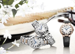 """""""Jasmine, colección de relojes femeninos que marcan el esplendor de una temporada cálida y floral."""""""
