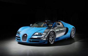 """""""La automotriz francesa Bugatti nos presenta el tercer modelo en su exclusiva serie Les Légendes de Bugatti."""""""