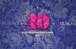 Lo más destacado de la 40º BAAM – Argentina Fashion Week 271 156x100