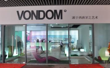 Vondom abre su primer Showroom en Corea Del Sur nuevo showroom vondom 357x220