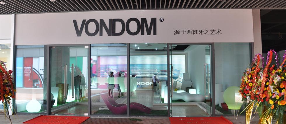Vondom abre su primer Showroom en Corea Del Sur nuevo showroom vondom