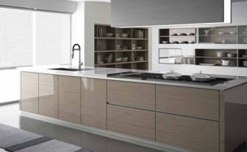 ideas para decorar la cocina Top 7 ideas para decorar la cocina de su casa. ¡A no perder! cocina cocinas capis 11 1200x480 357x220