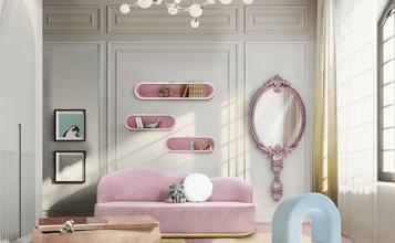 Diseño para Niños: Nuevas Alfombras poderosas de Circu diseño de muebles Diseño de Muebles: Masquespacio x Essential Home – La nueva colección party animal rug circu magical furniture 357x220